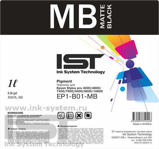 Чернила IST EP1-B01-MB