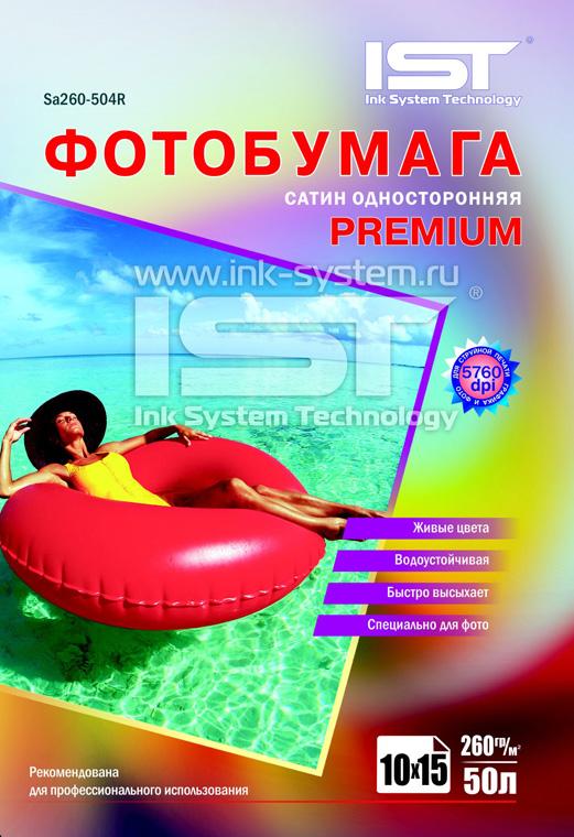 Фотобумага Premium сатин односторонняя Sa260-504R