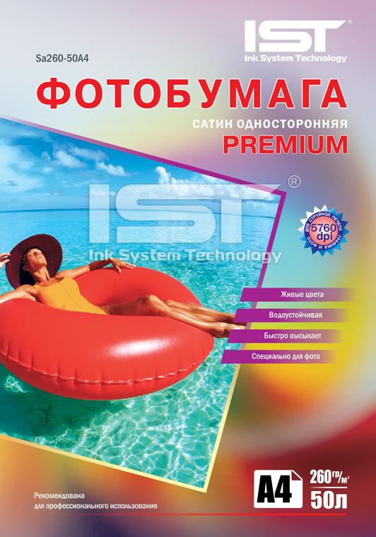 Фотобумага Premium сатин односторонняя Sa260-50A4