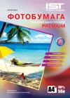 Фотобумага Premium глянец односторонняя