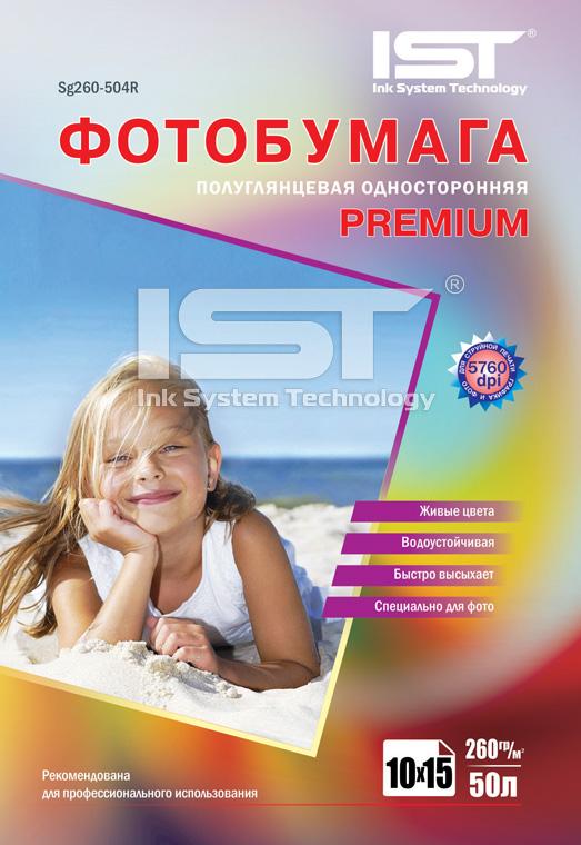 Фотобумага Premium полуглянец односторонняя Sg260-504R
