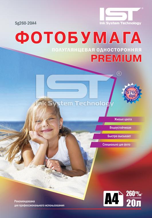 Фотобумага Premium полуглянец односторонняя Sg260-20A4