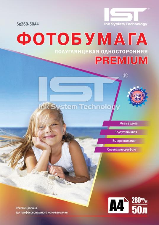 Фотобумага Premium полуглянец односторонняя Sg260-50A4