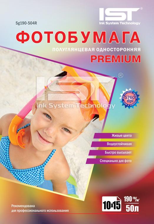 Фотобумага Premium полуглянец односторонняя Sg190-504R