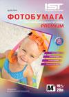 Фотобумага Premium полуглянец односторонняя