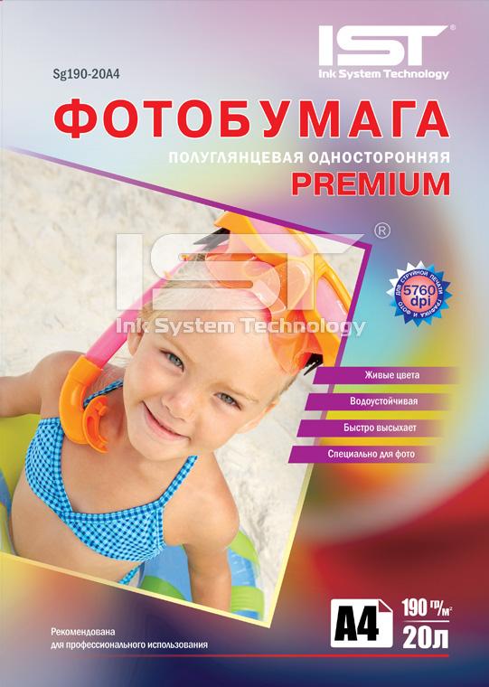 Фотобумага Premium полуглянец односторонняя Sg190-20A4