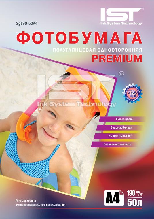 Фотобумага Premium полуглянец односторонняя Sg190-50A4