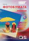 Фотобумага Premium холст глянцевая односторонняя