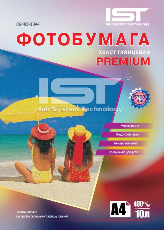 Фотобумага Premium холст глянцевая односторонняя CG400-10A4