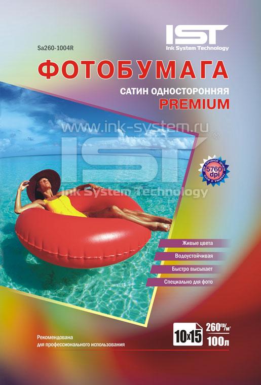 Фотобумага Premium сатин односторонняя Sa260-5004R