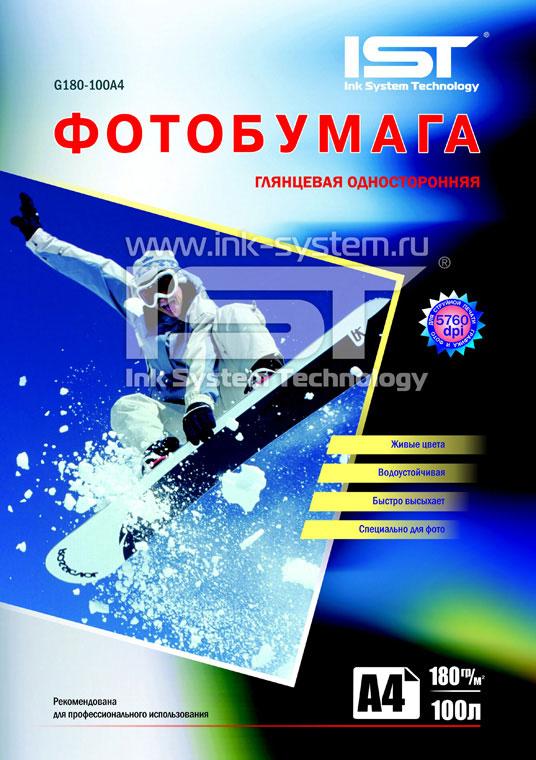 Фотобумага глянцевая односторонняя G180-100A4