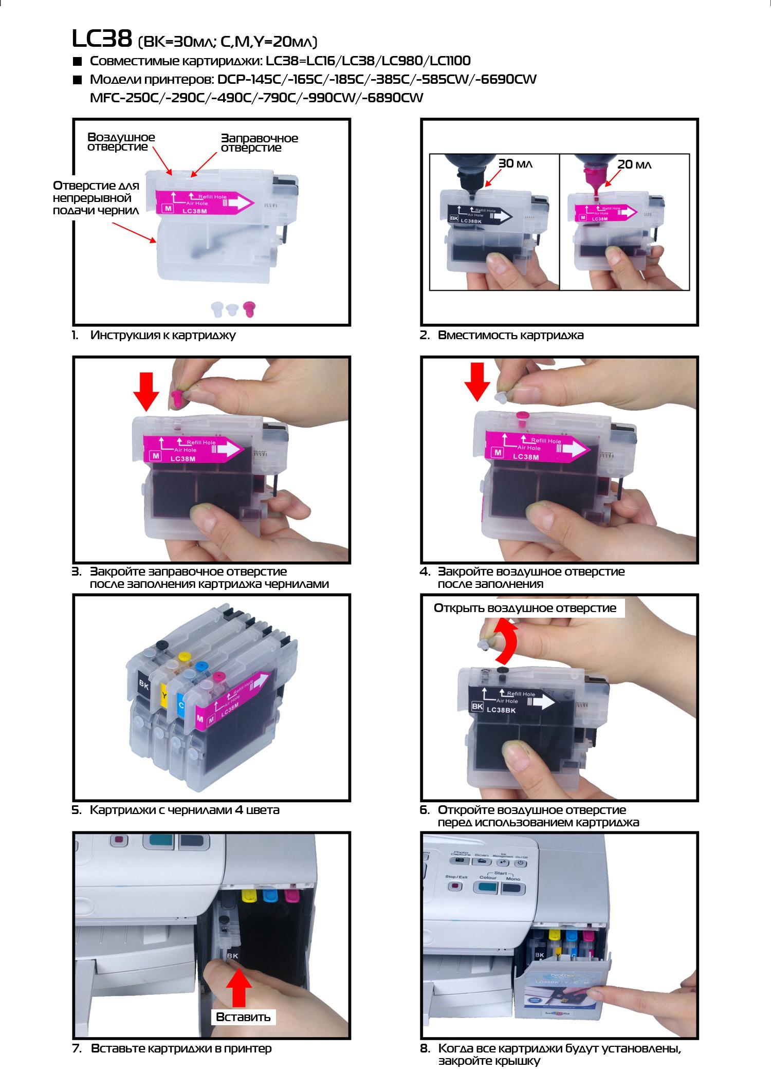 инструкция по заправке картриджей canon ip 3500