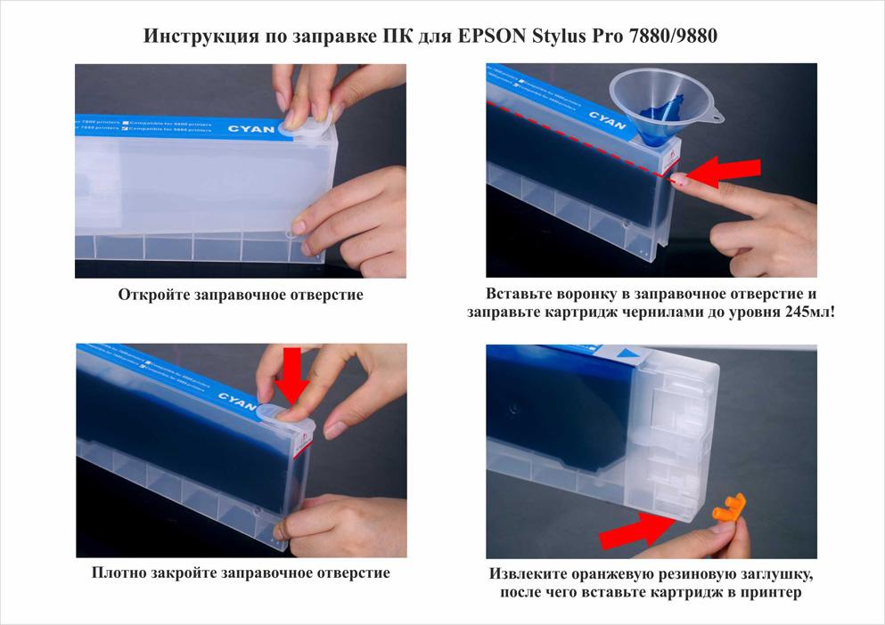 Инструкция принтер epson stylus c91